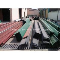 China Strip Lock Roof Sheet Self Lock Sheet Metal Roofing Machine , Roof Sheet Making Machine wholesale