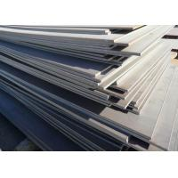 China P20 Bridge Building Hot Rolled Plate Steel Different Thickness Optional wholesale