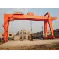 China High Working Efficiency Double Beam Gantry Crane With 600 Ton Large Load Capacity wholesale