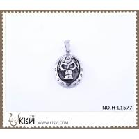 China Hot sell 316 Stainless Steel Death's-Head Pendant H-L1577 wholesale