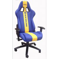 China Height Adjustable Office Chair For Meeting Room , Car Bucket Seat Computer Chair wholesale