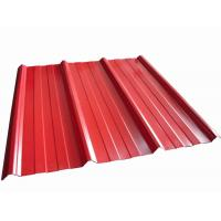 China High Precision Metal Roofing Sheets Corrugated Customized Shape wholesale
