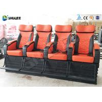 China 4 Seat Per Set 4D Cinema Electronic Hydraulic Pneumatic Motion Rides For Theme Park wholesale