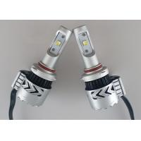Quality CREE XHP50 35W Car Security Products 9005 Super Bright Headlight 6000 Lumen for sale