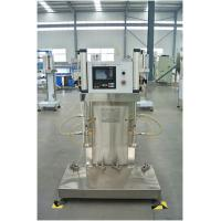 Buy cheap Stainless Steel Alloy Beer Keg Filling Machine Two Heads Touch Screen from wholesalers