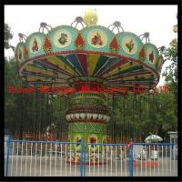 China CE certification China outdoor amusement park rides Luxury Swing Flying Chair Rides on sale