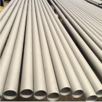 China Stainless Steel Seamless PIpe / AMS 5604 / AMS 5643  GR. 17-4 PH / AMES 5568 GR.17-7PH / AMS 5659 GR.15-5 PH wholesale