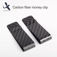 China Luxury customized Carbon Fiber Money Clip Card Clip on sale