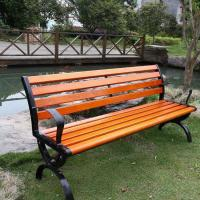 China Waterproof Outdoor Natural Bamboo Park Bench With Antique Appearance wholesale