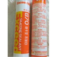 China Fast dry  glass bonding use  Acetoxy silicone Sealant Good adhesive wholesale