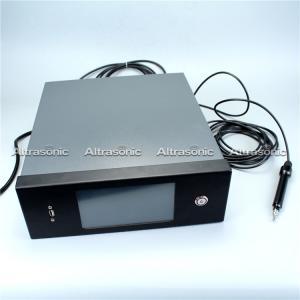 China Ultrasonic Plastic Welding Machine Existing Ultrasonic Embedding Wire Embossing Machine wholesale