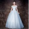 China Appliques Wedding Dress wholesale