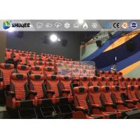 China Scientific 4D Cinema Equipment With Metal Screen , Good After Sale Service wholesale