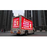 China IP68 P6 Waterproof Mobile  Advertising  Truck Mounted Led Display PH 6mm Aluminum Alloy wholesale
