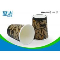 Buy cheap Logo Printed 8oz Vending Paper Cups Heat Resistant With White PS Lids from wholesalers