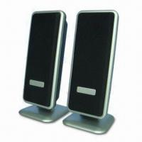China Computer Speaker with 1.5W x 2CH RMS and ≥40dB S/N Ratio wholesale