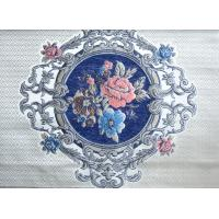 China Blue Flower Design Embroidered Curtain Fabric For Hometextile wholesale