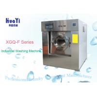 China High Efficiency Fully Automatic Industrial Grade Washing Machine Stainless Steel on sale