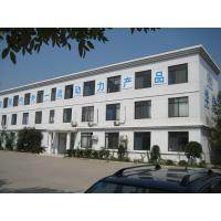 Weifang Huaxin Diesel Engine Co., Ltd.
