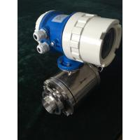 China Full Sanitary Steel IP68 Electromagnetic Flow Meter Clamp Type wholesale