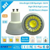 Buy cheap 5W GU10 COB Spotlight (Ultra Bright) - Cool White from wholesalers