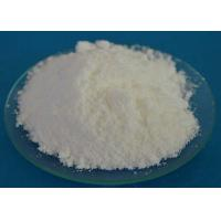 Buy cheap PNPP Screening Compounds Disodium 4 - Nitrophenyl phosphate CAS 4264-83-9 product