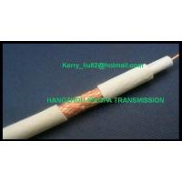 Buy cheap Coaxial Cables (11PRtC,17VAtC,17PAtC,19VAtC,19PAtC,21VAtCA) from wholesalers