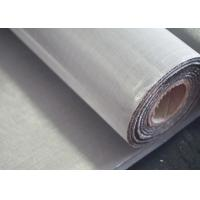 China Plain Woven Stainless Steel Filter Wire Mesh 150 Micron 100 Mesh on sale