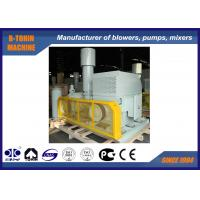 China 250KW Roots Rotary Lobe Blower , 6000m3/hour 100KPA high pressure blower wholesale