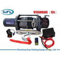 Quality 12V 24V Electric Winch 2000lbs - 20000lbs Rated Line Pull Patent Clutch for sale