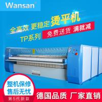 China 2roller 3 roller 4 roller steam roller ironer best factory price for hotel washer plant wholesale