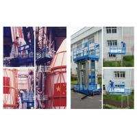 China Two Person Four Mast Aluminum Work Platform With 10m Working Height wholesale