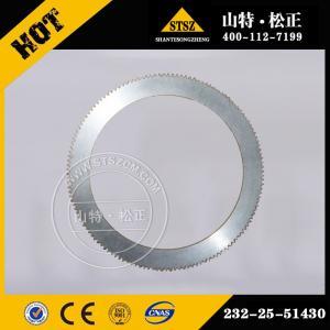 China Komatsu WA380-1 front wheel brake plate 232-25-51430, Komatsu wheel loader spare parts wholesale
