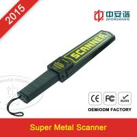 China Digital Super Scanner Hand Held Metal Detecting Wand For Mobile Phone Gsm Card wholesale