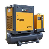 China Screw air compressor with air receiver and dryer. on sale