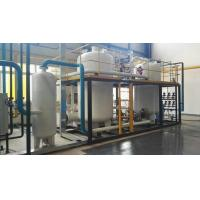 China Industrial Cryogenic Nitrogen Generation Plant , Air Separation Plant Equipment wholesale
