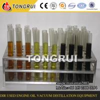 Buy cheap Latest technology used engine oil distillation machine to yellow base oil with 85% output product