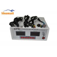 China CPN High Pressure Tester for Bosch Denso Delphi Common Rail Tools CRT007 wholesale