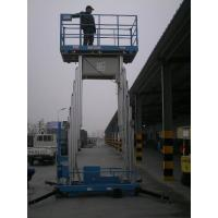 China Four Mast Aerial Mobile Elevating Work Platform With 8m Working Height wholesale
