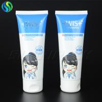 China 75g/2.6oz cleansing foam packaging tubes empty plastic tube wholesale