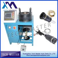 China High Pressure Hydraulic Hose Air Suspension Crimping Machine For Repairing Air Suspension Air Spring wholesale