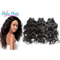 China Tangle free Water Wave Grade 6A Virgin Hair 15 Inch Hair Extensions wholesale
