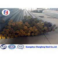 China 1.6523 Annealed Special Tool Steel Bar 20 - 200mm Diameter Outstanding Tensile Strength wholesale