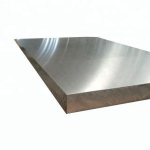 China Colored Anodized Aluminum Sheets wholesale