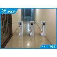 China Automatic 304 Stainless Steel Turnstiles Tripod Gates Coin Collector 560 * 280 * 980mm wholesale