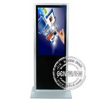 China 42 inch TFT Touch Screen Digital Signage Support AVI / DIVX / XVID wholesale
