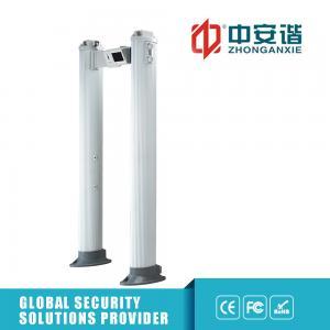 Buy cheap Multi Zone Metal Detector, Self Diagnostic Full Body Metal Detectors For Conference from wholesalers