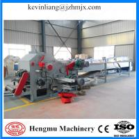 China High processing power chipper shredder with CE approved wholesale