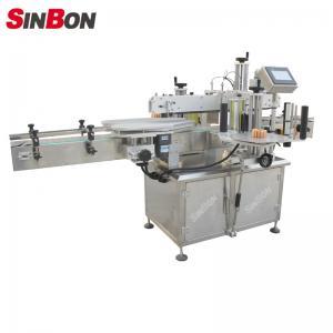 China Double Side Bottle Labeling Machine round bottle labeling machine wholesale