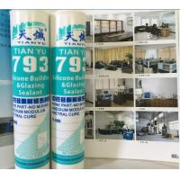 China One - Pack Neutral Weatherproof  Silicone Sealant For Ceramics wholesale